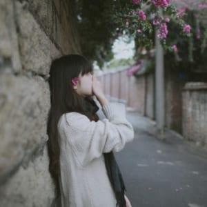 tâm sự cô gái
